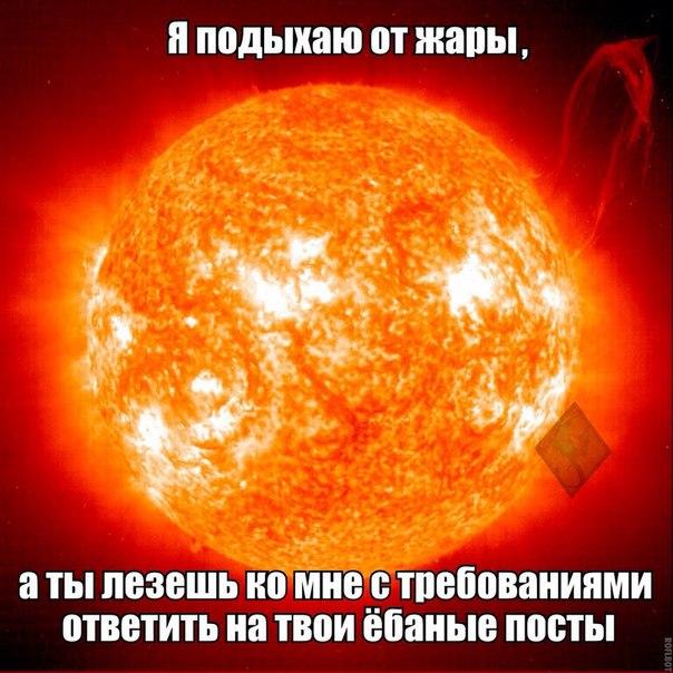 http://cs616017.vk.me/v616017055/16fd5/TSPQtyX3srU.jpg