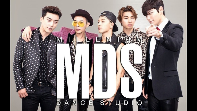 [K-MDS] BigBang - Fantastic Baby (Открытая группа)