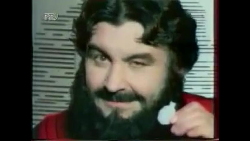 Реклама 90-х Vodka Rasputin