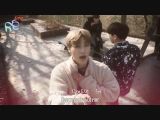 [RUS.SUB] ATEEZ – Stay (MV for ATINY)