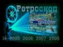 Ледоход 2007