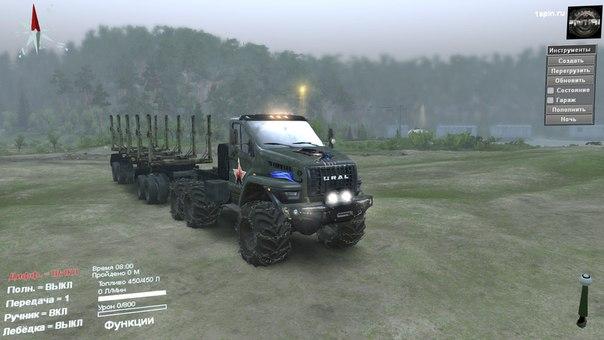 Урал Next версия 2 для SpinTires 03.03.16