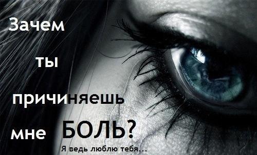 я в активном поиске если что, в поиске счастья © | ВКонтакте