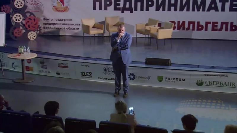Дмитрий ПОТАПЕНКО - Что делать с недвижимостью Построение личного бренда