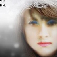 Маша Базюк