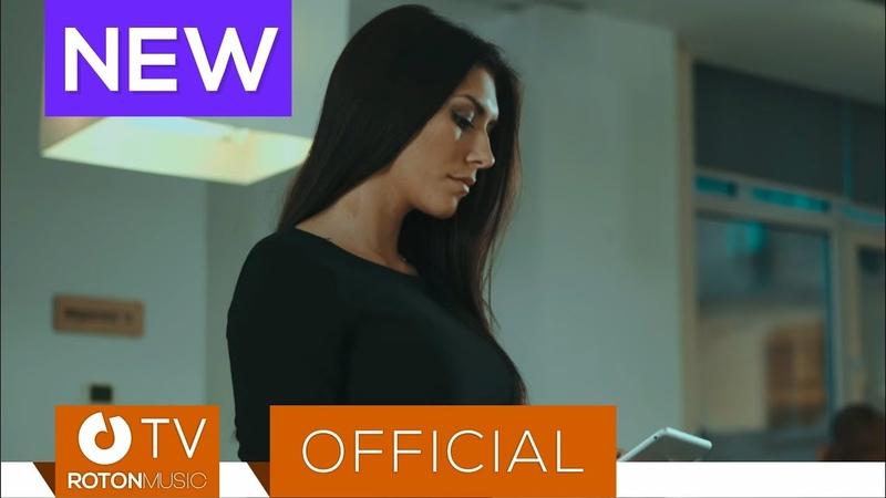Emil Lassaria - Tequila Bam Boom (Official Video)