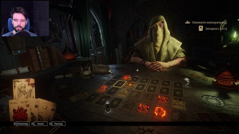 Hand of Fate 2 Outlands and Outsiders Обзор игры 🔥 Рука Судьбы 2 ►