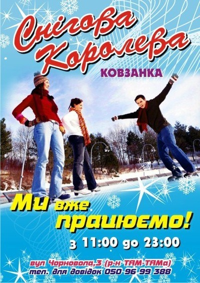Василь Трофимчук, 8 января , Луцк, id40726102