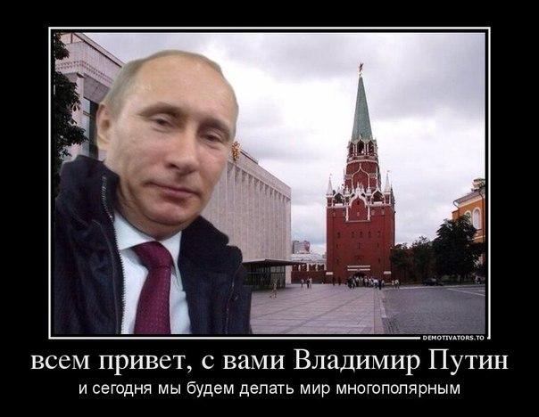 Expand text гвардией украины и правым