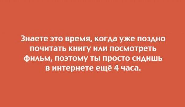 Фото №456241347 со страницы Дмитрия Масюка