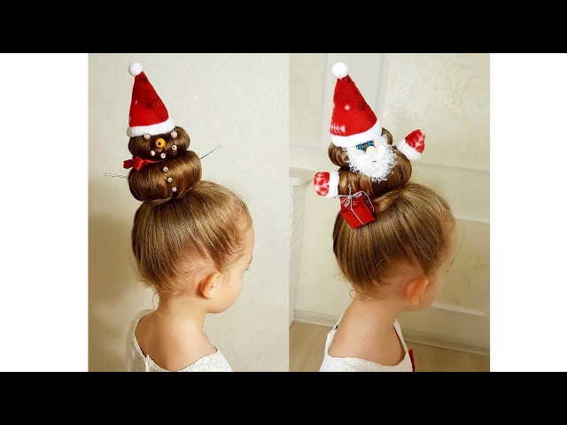 Christmas hairstyles for 3 minutes! - New Year`s hair ideas. Новогодние прически за 3 минуты!