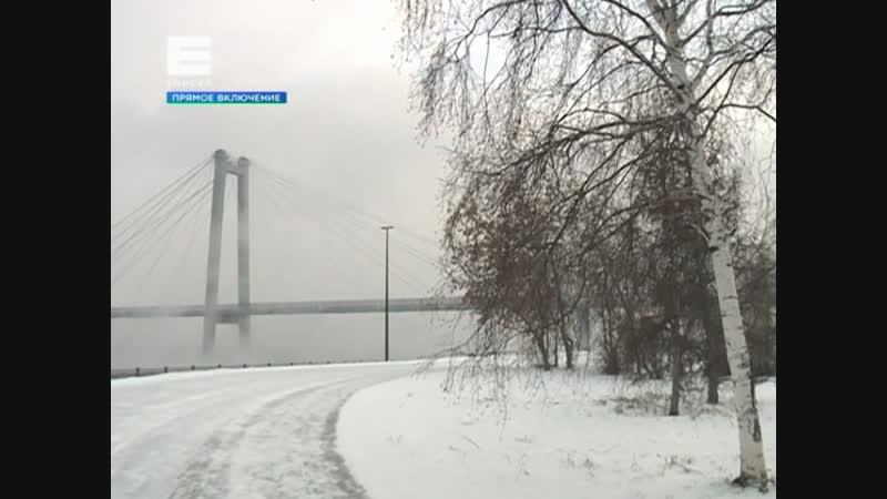 Синоптики прогнозируют в Красноярске и окрестностях холодный декабрь