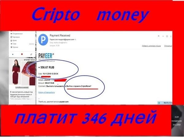 ATÉ 70% DE DESCONTO NA CRIPTO MONEY SAQUE CONFIRA Мой скайп 79225325808 Nina