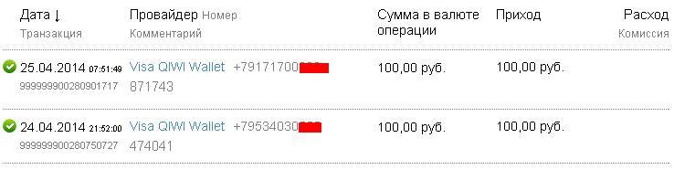 http://cs607317.vk.me/v607317527/6bea/bh1rSOG35uY.jpg