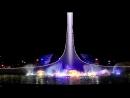 Поющие фонтаны в Олимпийском=