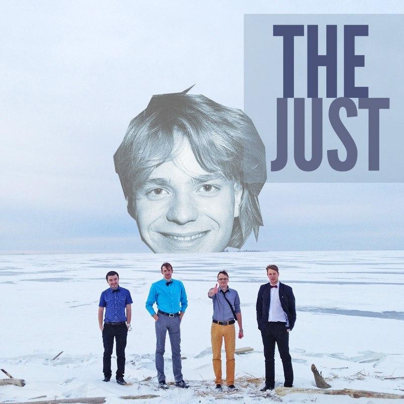 Клип The Just - Как Владимир Пресняков