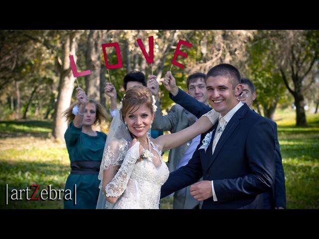 Весільний кліп Саша та Маша | ArtZebra