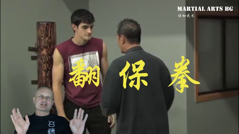 [BG] О плейлисте Фаньбао часть 1