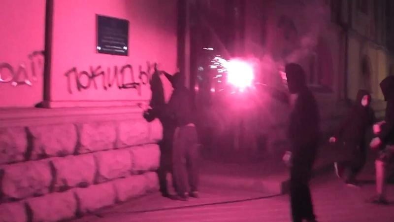 Візит анархістів до офісу Київпастрансу