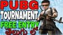 PAYTM ON SCREEN | Pubg Mobile Tournament India | చికెన్ డిన్నర్ నాటు కోడి Live Stream 135