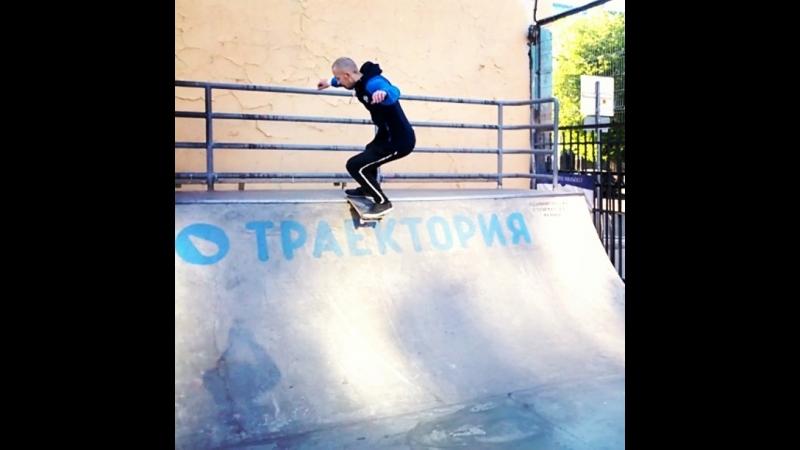 Dmitriy Romeo -Tail$tall, Fakie Fs Big $pin 13.06.18