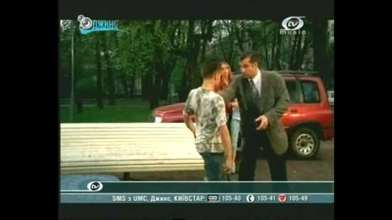 Юрий Шатунов - Не бойся (OTV)