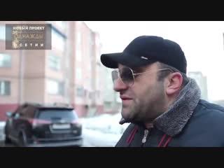 Однажды в Осетии 7-ой выпуск 20.01.2019