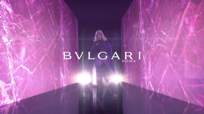 BVLGARI Divas Dream Jewellery