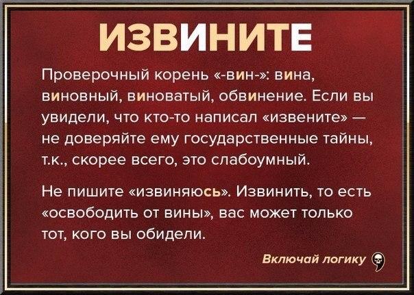 https://pp.userapi.com/c7005/v7005136/2ead1/89RmpEcYn6o.jpg