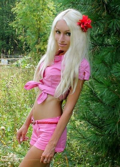 Валерия Простакова, 8 августа 1993, Балаково, id195875230