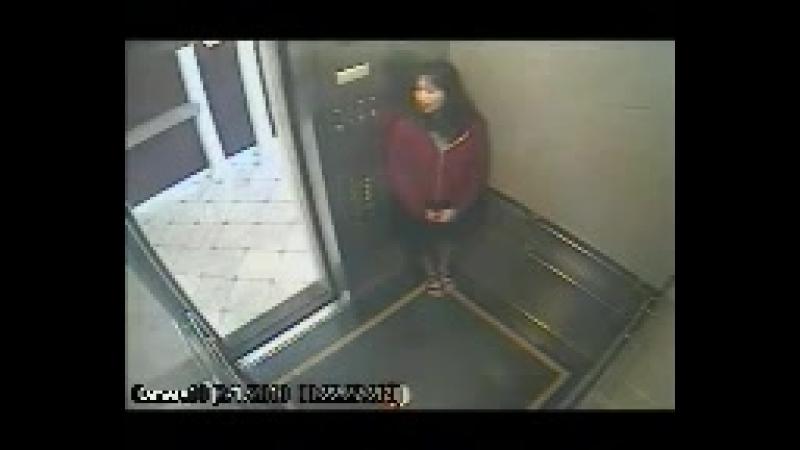 Elisa Lam Video