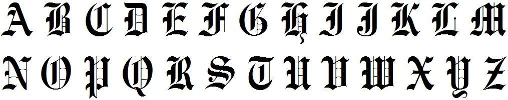 с других шрифтов.