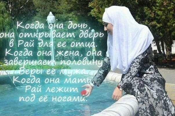 Исламские очень красивые картинки