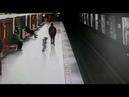 Мама решила не спасать 2 летний ребенок прыгнул на рельсы в метро