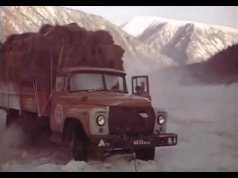 Шоферы Забайкалья 1975