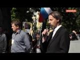 Александр Бояринцев. Митинг 12.06.2017 г. Фрагмент выступления.