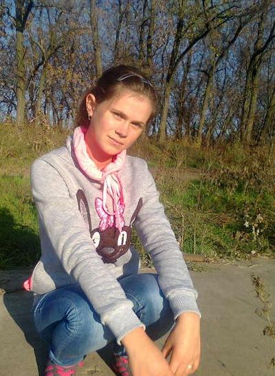 Таня Шилкина, 21 мая 1993, Днепропетровск, id163322444
