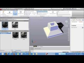 3D моделирование простой детали в AutoCad и простановка 3D размеров в Corel Draw.- www.cadauto3d.com