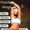 FotoshopDesign