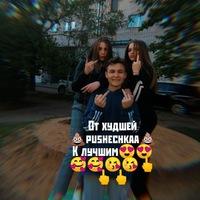 АрсенийКоромыслов