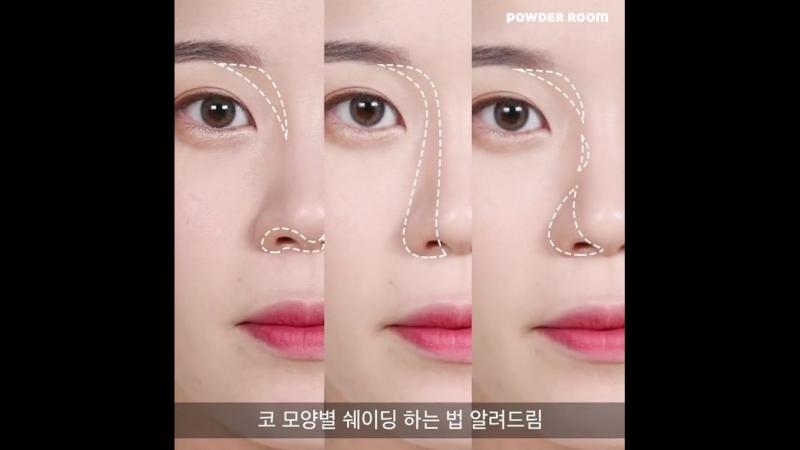 Коррекция формы носа с помощью макияжа