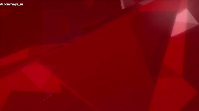 Навья, 276-ая серия