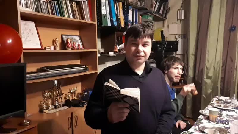 Максим Узбеков - Жаба жаленая (авторское стихотворение)