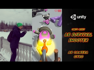 AR Survival Shooter 🎯 Augmented Reality for Unity 🎯 AR Shooter