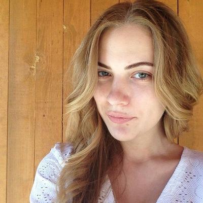 Екатерина Гришкевич