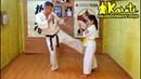 Защита от лоу кик и набивка   Контратаки руками и ногами киокушин каратэ  Counterattack Kyokushinkai