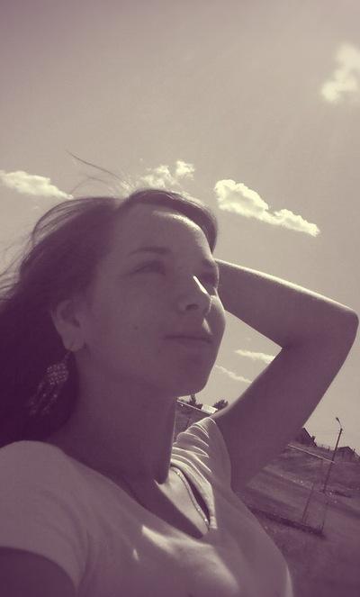 Дарья Михайлова, 11 сентября 1996, Уфа, id138492292