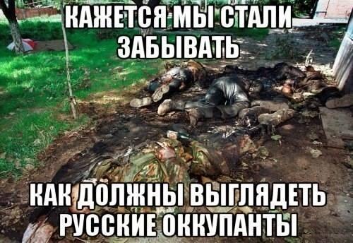 Экстремистами в Славянске руководят российское ГРУ и представители одного из олигархов, - Тымчук - Цензор.НЕТ 6178