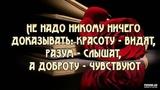 ЖИЗНЕННАЯ ПЕСНЯ - БЕГУТ ГОДА