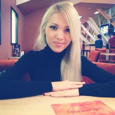 Диана Солнцева, 10 октября , Уфа, id155490129